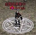 b0013632_1801411.jpg