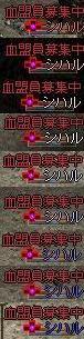 b0013632_18113215.jpg