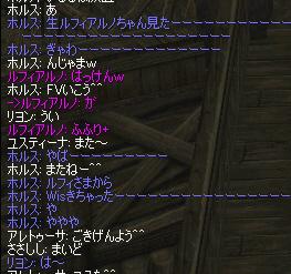 b0015223_3235257.jpg
