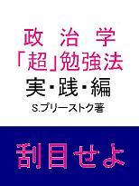 b0024065_0441468.jpg