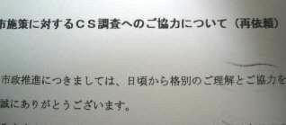 a0036270_156078.jpg