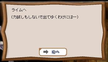 b0023589_4433132.jpg