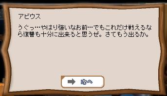 b0023589_4461889.jpg