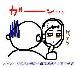 b0001980_1615286.jpg