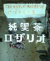 a0007388_13445983.jpg