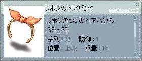 b0007690_4252080.jpg
