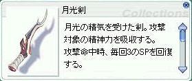 b0023608_85707.jpg