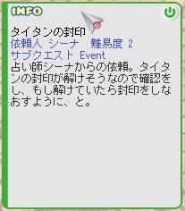 b0021768_830694.jpg