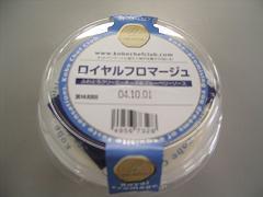 b0020111_2350382.jpg