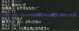 b0015223_110154.jpg