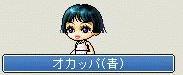 b0013941_037084.jpg