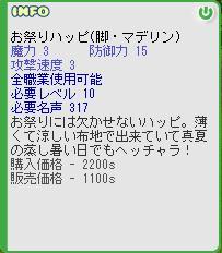 b0027699_1814666.jpg