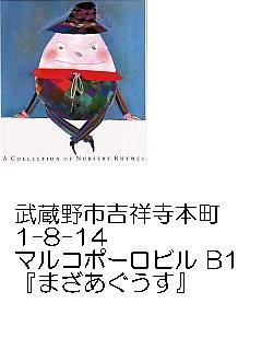 b0027824_2123941.jpg