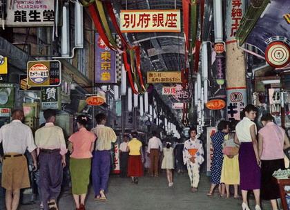 にぎわった昭和30年代の銀座街 : 別府の歴史研究は続く