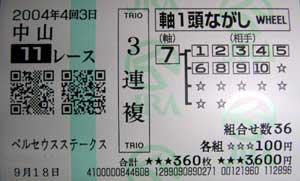 a0037165_16472691.jpg