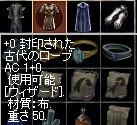 b0011730_2093959.jpg