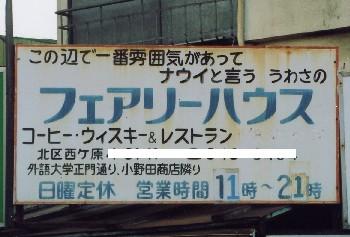 ナウ・ロマンティック_a0037241_1151227.jpg