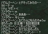 a0030061_1585483.jpg