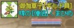 b0023589_5382089.jpg