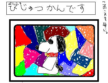 b0014336_0194383.jpg