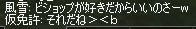 a0030061_754185.jpg