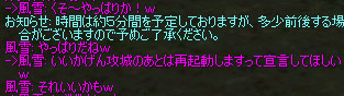 a0030061_622210.jpg