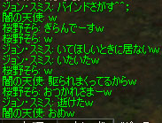 a0030061_6281248.jpg