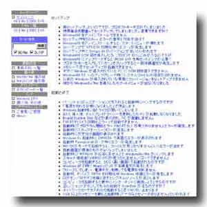 a0017985_15293246.jpg