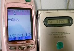 a0012640_1534464.jpg