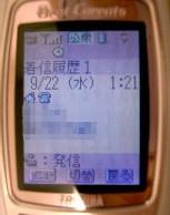 a0012640_1553976.jpg