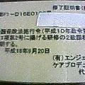 b0003651_19103014.jpg