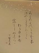 b0013751_2163040.jpg