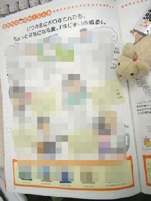 b0012955_20125758.jpg