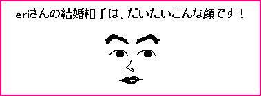 b0013897_0553938.jpg