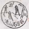 b0012225_19351047.jpg