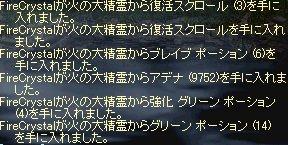 b0011730_22304693.jpg