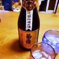 菊の・・・_b0011075_20444986.jpg