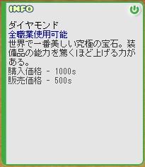 b0023589_22423431.jpg