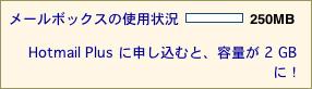 b0020101_15214750.jpg
