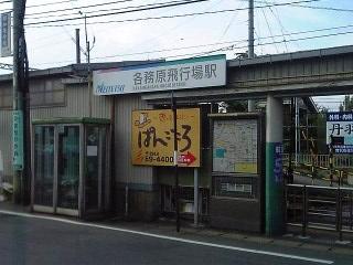 b0025019_018189.jpg