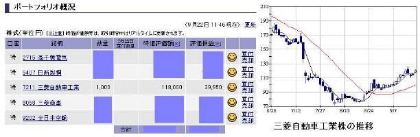 a0012232_10215960.jpg