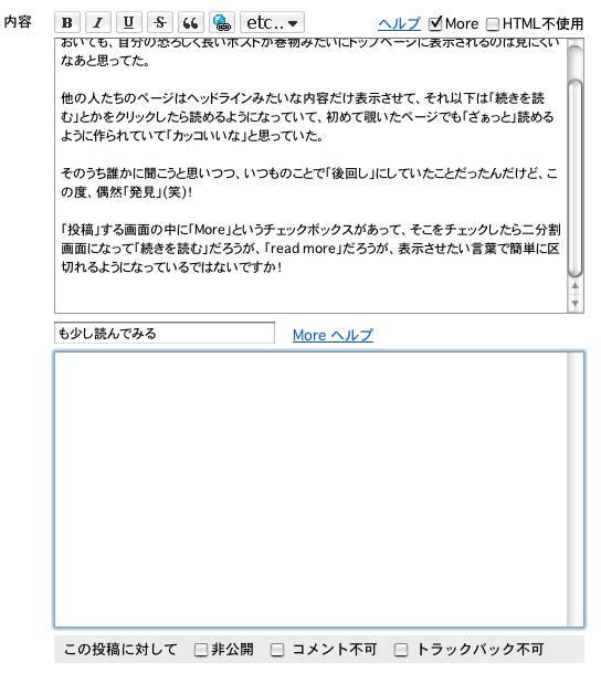 b0024339_1455939.jpg