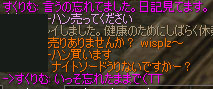 a0030061_19121185.jpg