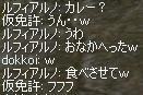 a0030061_1917364.jpg