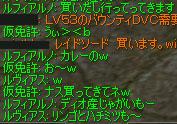 a0030061_19194089.jpg