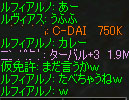 a0030061_19225039.jpg