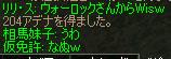 a0030061_19241671.jpg