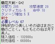a0019178_21202978.jpg