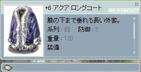 b0007690_528929.jpg