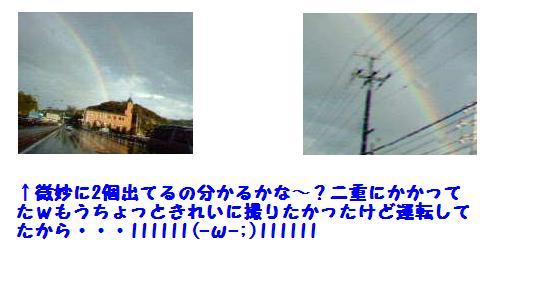 b0009402_1839394.jpg